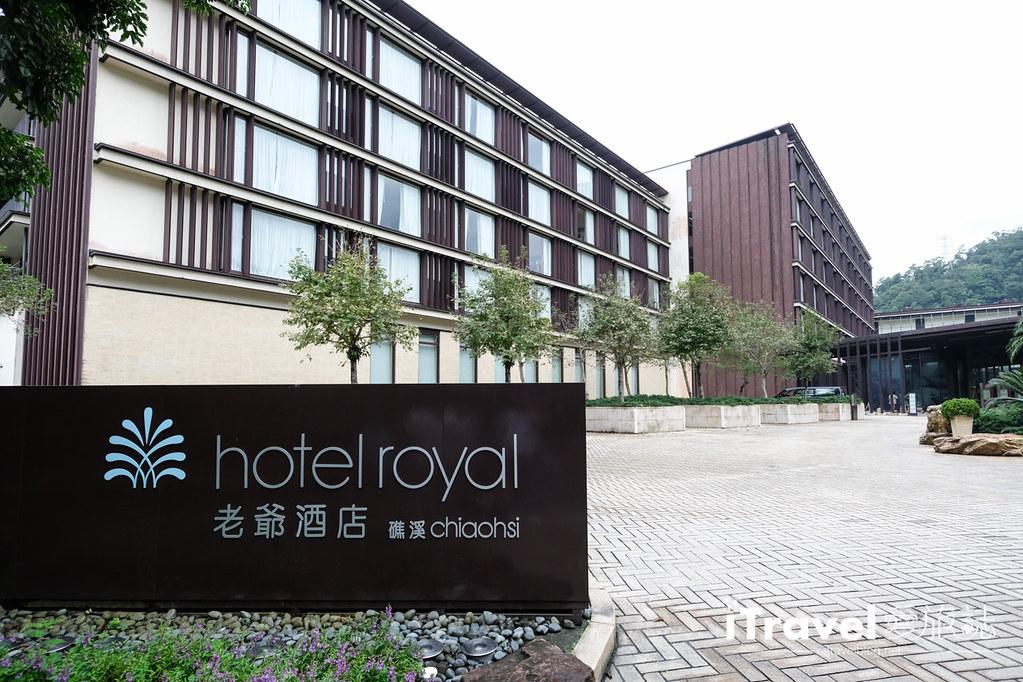 礁溪老爷酒店 Hotel Royal Chiao Hsi (2)