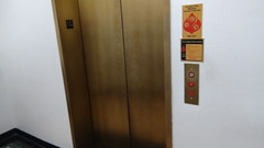 elevator in Dillards north star mall