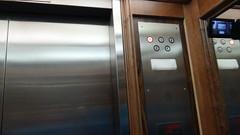 elevators in office buildings off loop 410