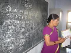 Lehrerein in Varanasi, Light of Love