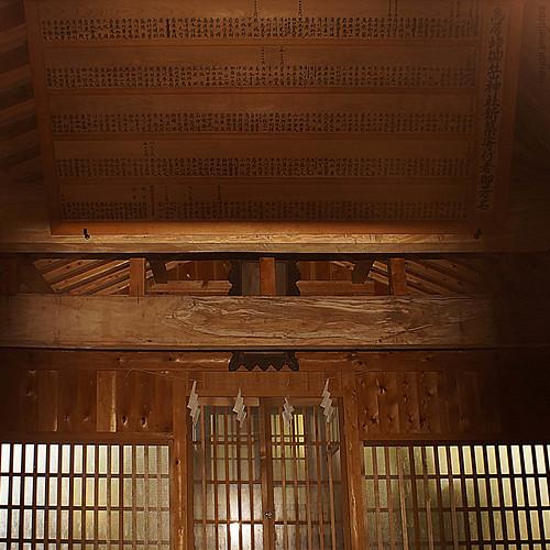 Ontake Shrine on the Nakasendo trail in the Kiso Valley (Japan) between Yabuhara and Narai via Torii Pass #10