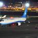 XiamenAirlines_B-5529_TSA