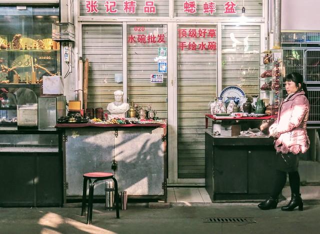 A stand in the Wanshang Bird & Flower Market, #Shanghai