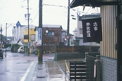It was rainy. however it was not so bad.