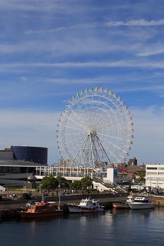 Nagoya Harbour