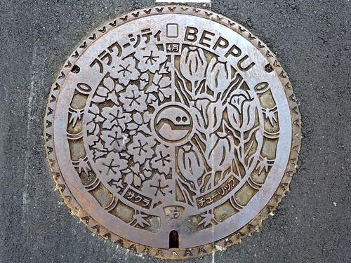 Beppu Oita, manhole cover 16 (大分県別府市のマンホール16)