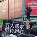 800 thousand rally #worlddayofhumanrightsrally #HongKong #HK #香港 #street #Journalist #professional