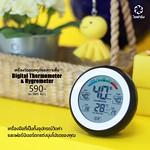 ตัววัดอุณหภูมิและความชื้น590