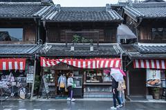 JAPAN.2019.053