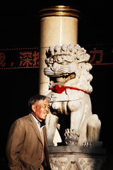 Chinese Lion at Sunset 2