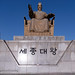 At the statue of King Sejong