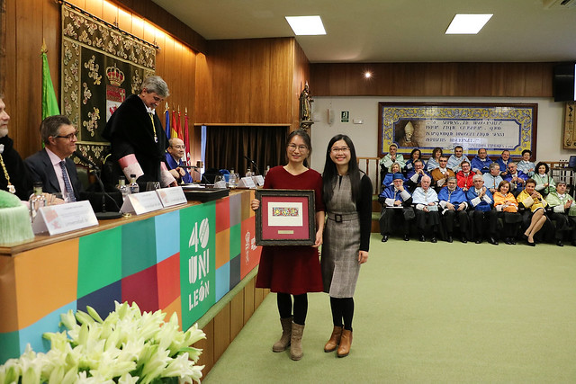 Acto Académico Conmemorativo del 40 Aniversario de la Universidad de León 6