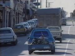 Murray Street top end 1982