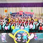 Juniors' Day Celebration 2019-20