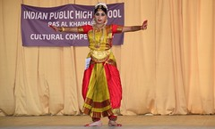 Cultural Competition 2019-20