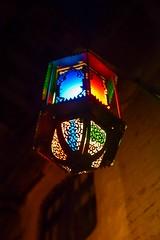 Courtyard Light, Sana'a