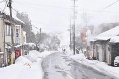 Yahiko streets