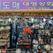Shops at Namdaemun market