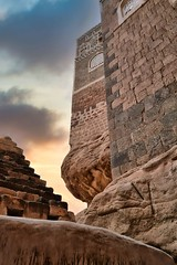 The Rock Palace