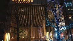Akarenga Terrace.