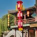 Beijing Summer Palace