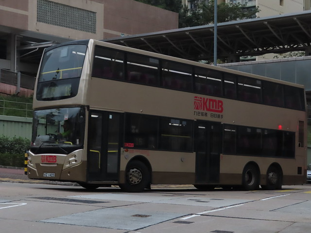 KMB KZ 1422 (ATENU20) works a special trip on route 16 from Ping Ting Bus Terminus , Lam Tin . The bus keeps the nearside gleaming .