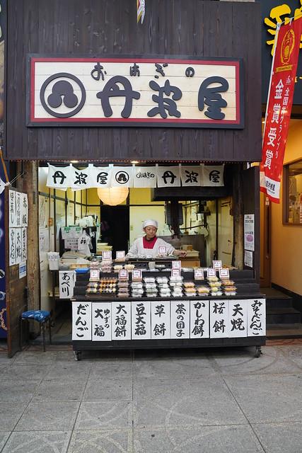 Photo:Dango and daifuku shop 丹波屋 -  Tenjinbashisuji shopping arcade By avlxyz