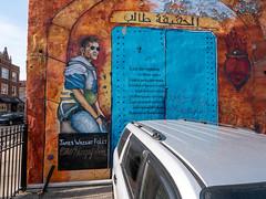James Wright Foley mural, Pilsen, Chicago, 2014