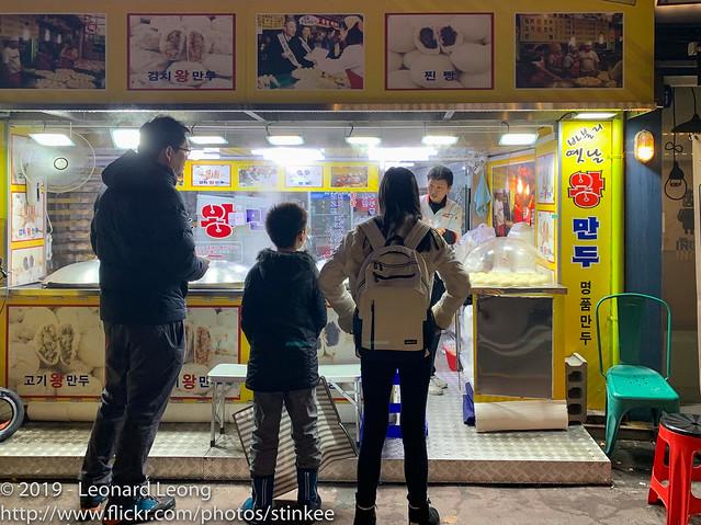 Late snacks at Magwon market