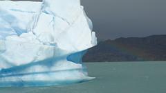 More Glaciares