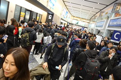 Crowded security check at Shin-Chitose airport