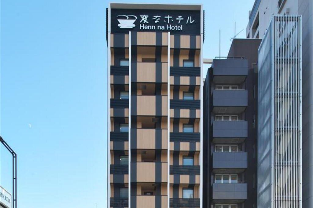 Henn na Hotel Fukuoka Hakata 1