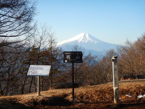 Mt.Fuji from JA/YN-059