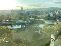 """おりづるタワー 屋上展望台 ひろしまの丘 Orizuru Tower Rooftop observatory """"Hiroshima no Oka"""""""