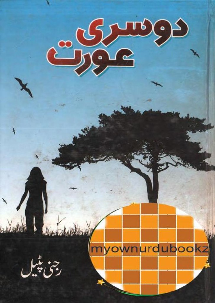 Doosri Aurat Novel By Rajni Patel