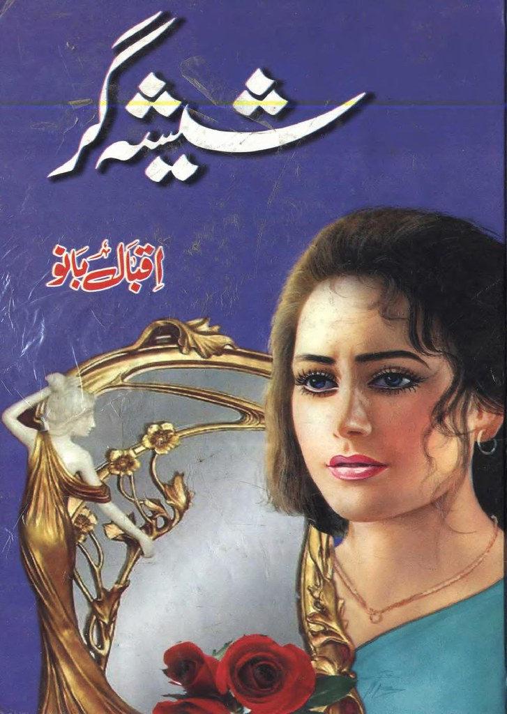 Sheesha Gar Novel By Iqbal Bano,Sheesha Gar is a tremendous social, romantic story which describes the evils of the society. The author talked about women's rights and feudalism in our community. The story published in Monthly Dosheeza Digest first