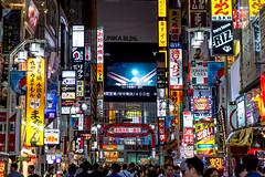 Tokyo Life - Shinjuku signs