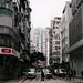 Hong Kong 1/12