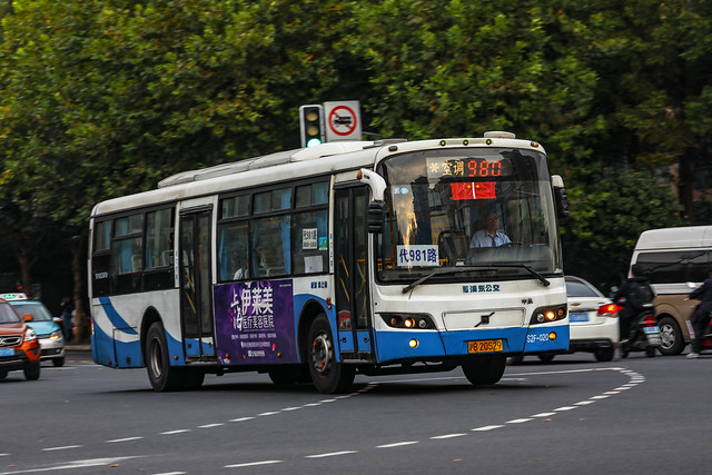 SWB6120V4 city bus