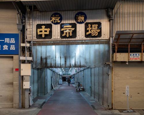 20200101  兵庫県 尼崎市 杭瀨