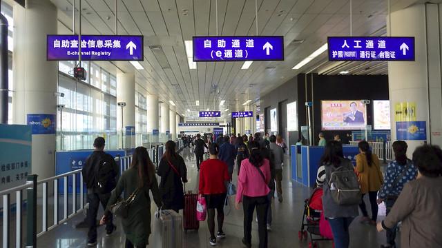 Crossing the border to Hong Kong