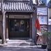 爵士 Jazz Ya Restaurant, 三里屯 Sanlitun