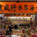 Hong Kong Street Scenes-6