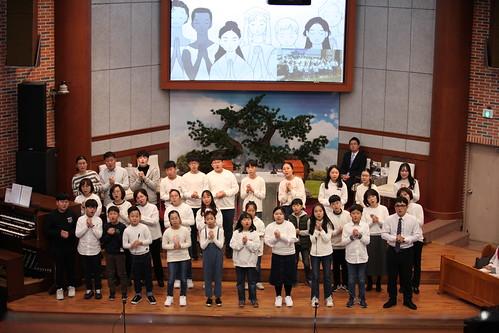2020 초등부 신년감사예배특송(20200105)