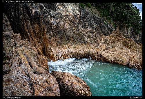 Gap in the rocks