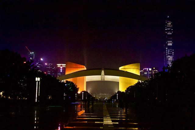 Shenzhen, Guangdong, Chine.