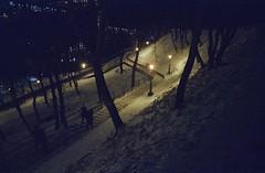 Киевские холмы / Kyiv's hills