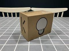The Little Bulb Box