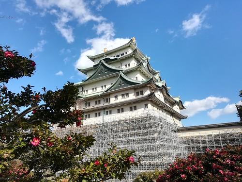 Castelo de Nagoya