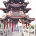 台北228紀念公園外拍